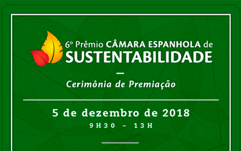 Neoenergia e Heart Care são os vencedores do 6º Prêmio Câmara Espanhola de Sustentabilidade 2018